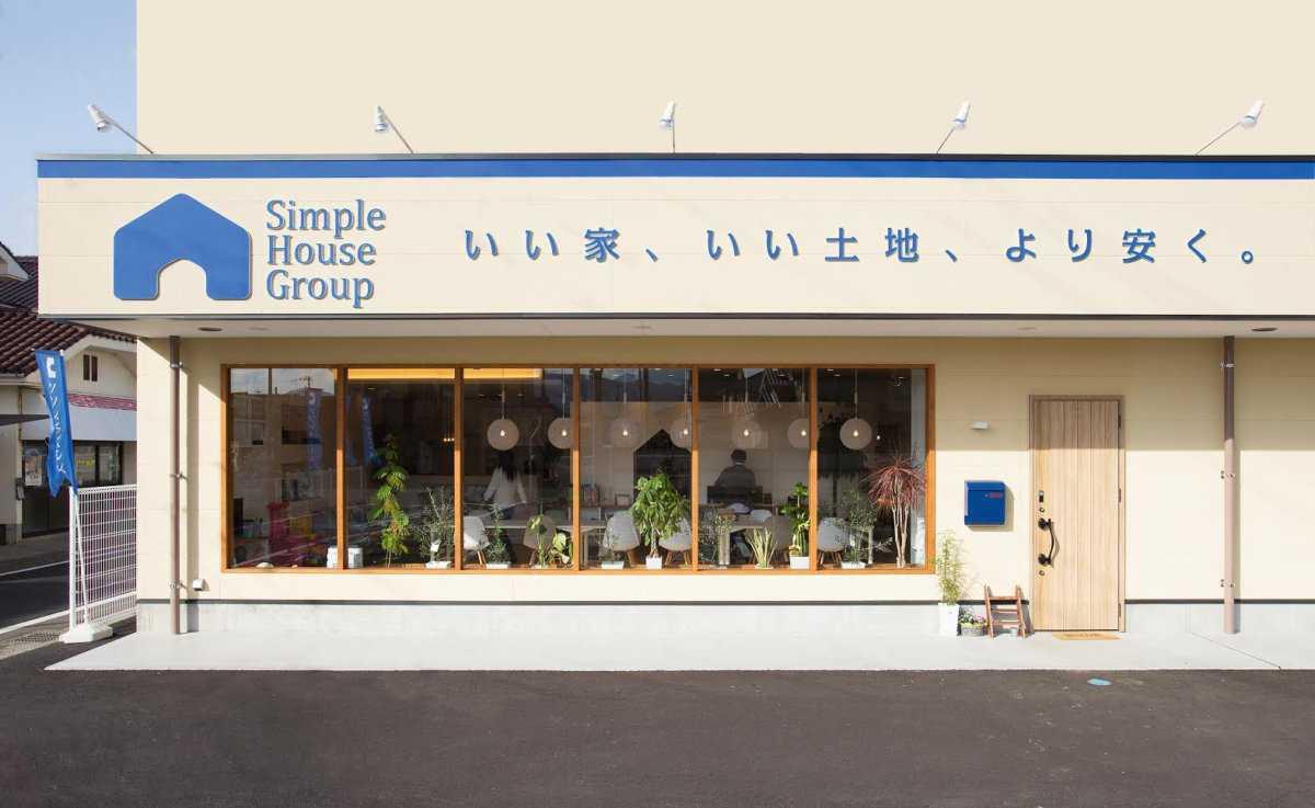 シンプルハウス